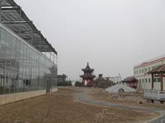 山西省太原钢铁有限公司